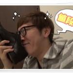 ヒカキンが履いている革靴のブランドは?値段もまとめてご紹介!