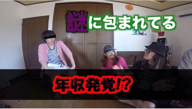 桐崎栄二の年収がヤバすぎw更に妹の衝撃的な事実も発覚!01