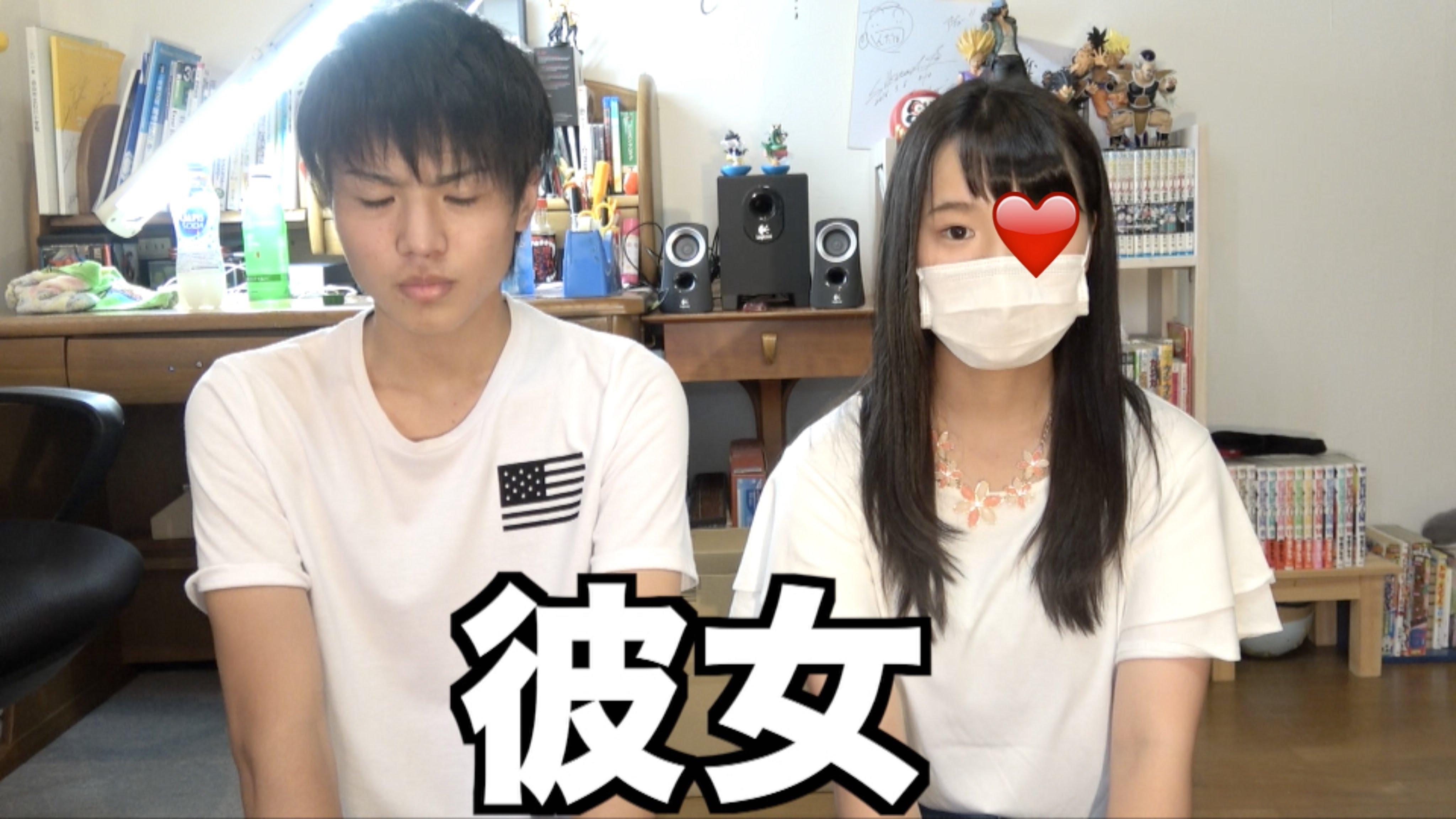 桐崎栄二の彼女が動画に出演!名前や高校も判明!07