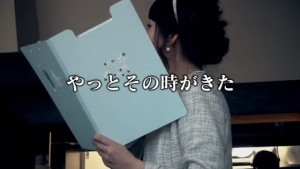 ヤルヲ、燃えカス特別編で結婚発覚!彼女の名前や顔を特定!12【画像あり】