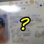 在日韓国人ヘタレビーボーイの本名や年齢・学歴を大公開!!wiki風にプロフィールをご紹介!