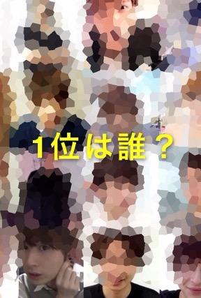 イケメン&可愛い人気男性ユーチューバーランキング2018!1位は…【日本】