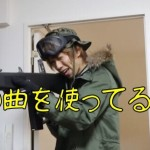はじめしゃちょーが動画で使っているBGMの曲の名前はコレ!