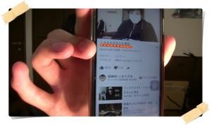 きりざきえいじ桐崎栄二が銀の再生ボタンを売って買った結果…衝撃の結末が!01