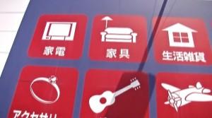 きりざきえいじ桐崎栄二が銀の再生ボタンを売って買った結果…衝撃の結末が!05