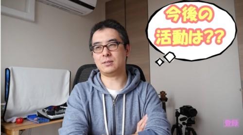 瀬戸弘司 死亡 引退 理由 原因01