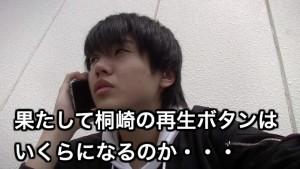 きりざきえいじ桐崎栄二が銀の再生ボタンを売って買った結果…衝撃の結末が!07