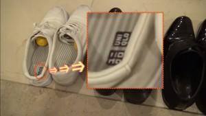 ヒカキン 靴 ユニクロ