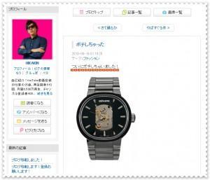 ヒカキンの腕時計の値段がヤバいwブランド名など一覧で紹介!ニクソン03