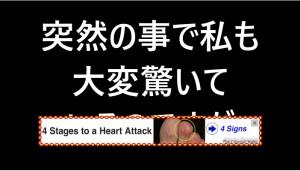 オワ吉がTwitterで自殺を示唆!?事の経緯を徹底解説!07
