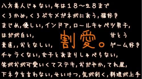 ねこてんの素顔を特定!本名や高校・ニコ生彼氏騒動・鼻テープなども徹底調査!02