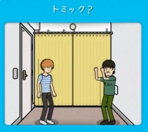 """はじめん攻略!""""図鑑一覧""""&""""開放条件まとめ""""18"""