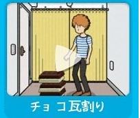 """はじめん攻略!""""図鑑一覧""""&""""開放条件まとめ""""15"""