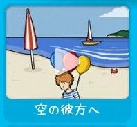 """はじめん攻略!""""図鑑一覧""""&""""開放条件まとめ""""09"""