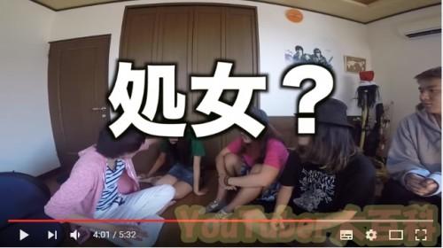 桐崎栄二の年収がヤバすぎw更に妹の衝撃的な事実も発覚!11