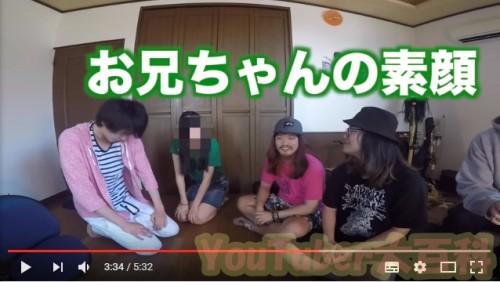 桐崎栄二の年収がヤバすぎw更に妹の衝撃的な事実も発覚!09