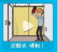 """はじめん攻略!""""図鑑一覧""""&""""開放条件まとめ""""02"""