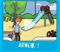 """はじめん攻略!""""図鑑一覧""""&""""開放条件まとめ""""08"""