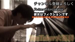 桐崎栄二の彼女が動画に出演!名前や高校も判明!05