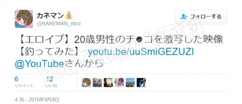 カネマンTV 動画02